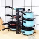 鍋架豎放可調節放鍋架子家用多層鍋蓋架鍋具收納架廚房置物收納架ATF 韓美e站
