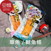 【豆嫂】日本乾貨 章魚/魷魚條