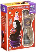 BabyPark 日版NOS-72 神隱少女疊疊樂 平衡遊戲組 玩具 積木 公仔