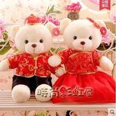毛絨玩具情侶婚紗熊大號熊公仔婚慶新婚壓床娃娃一對結婚禮物igo「時尚彩虹屋」