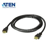 ATEN 2L-7D15H 15公尺 高速 HDMI 線材附乙太網路功能