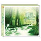 傾聽森林SPA水療 CD (音樂影片購)