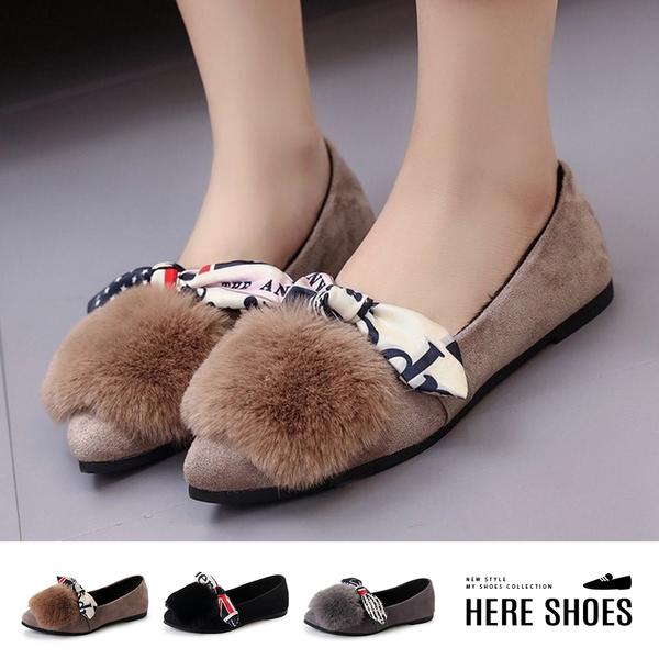 [Here Shoes]秋冬韓版時尚蝴蝶結美國絲帶毛毛鞋女尖頭包鞋娃娃鞋跟鞋─AS663