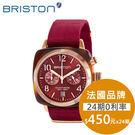 BRISTON 手錶 原廠總代理  15140-PRA-T-8-NBDX  紅色 時尚帆布錶帶 男女 生日情人節禮物