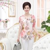 中年服裝 中老年女裝雪紡衫真絲短袖婦女媽媽裝40-50歲桑蠶絲夏裝T恤衫上衣