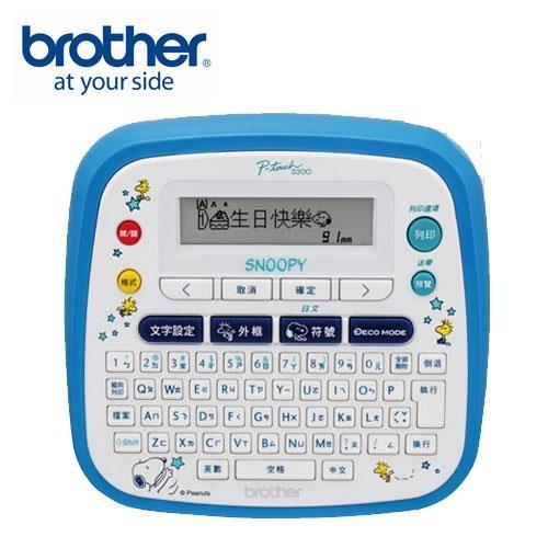 Brother PT-D200SN SNOOPY護貝標籤機