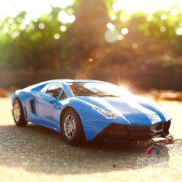 遙控玩具蘭博基尼漂移遙控車兒童電動男孩玩具遙控汽車超大跑車兒童玩具HLW 交換禮物