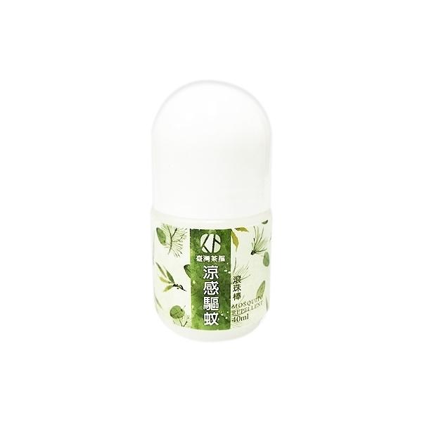 臺灣茶摳 涼感驅蚊滾珠棒(40ml)【小三美日】