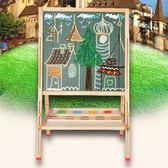 實木兒童畫板雙面磁性寫字可升降家用小黑板