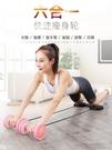 健腹輪腹肌健身器材家用收卷腹拉力器神器腰手臂運動