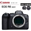 [分期0利率] 送3M進口全機貼膜 Canon EOS R6 單機身 台灣佳能公司貨 登錄送原電 德寶光學 EOS R RP R5