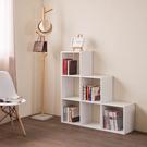 書櫃 置物櫃 收納櫃【收納屋】造型階梯六...