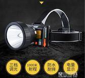 頭燈 鷹眼王led釣魚頭燈強光充電超亮3000米防水礦燈頭戴式手電筒 青山市集