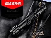 【99購物85折】雷射筆強光手電筒 紅外線激光綠光指星筆