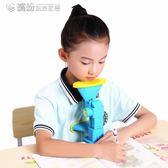 坐姿矯正器 兒童視力保護器防小學生坐姿矯正器糾正寫字姿勢儀架預護眼架 「繽紛創意家居」
