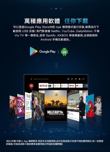 送贈品【Haier 海爾】65吋 真Android TV 4K HDR連網聲控液晶電視 LE65U6950UG