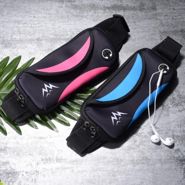 腰包 戶外男女士音樂手機包腰包防水運動夜跑步裝備貼身多功能健身腰帶