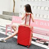 29寸行李箱 行李箱女20寸拉桿箱旅行箱鋁框韓版男24密碼箱26復古學生皮箱子T 5色