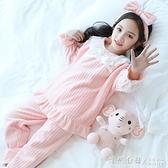 女童睡衣法蘭絨春秋冬季寶寶加厚大童兒童家居服女孩珊瑚公主小孩 怦然新品