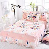 618年㊥大促 床包席夢思床罩床裙式床套單件防塵防滑保護套1.5米1.8m床墊床單床笠