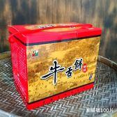 牛舌餅家庭號禮盒(100片)宜蘭名產