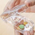 ✭米菈生活館✭【P104】隨身便攜藥片分割器 藥盒 分藥盒 切藥器 迷你 收納 置物 固定 掰藥器