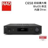 【結帳現折+24期0利率】NAD C658 BluOS 串流 DAC / 前級 擴大機 C-658 公司貨