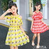兒童洋裝 女童夏裝新款洋裝韓版洋氣兒童夏季裙子雪紡小女孩7公主8歲  中秋節下殺