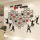 員工團隊風采亞克力墻貼3d立體公司企業文化墻辦公室勵志照片墻紙 英雄聯盟igo