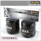 ALEX PU型多功能加重器-2KG(重量訓練 健美 有氧≡排汗專家≡