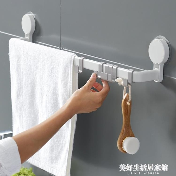 毛巾架吸盤式免打孔掛的架子單桿家用浴室吸壁衛生間廚房晾抹布桿 美好生活