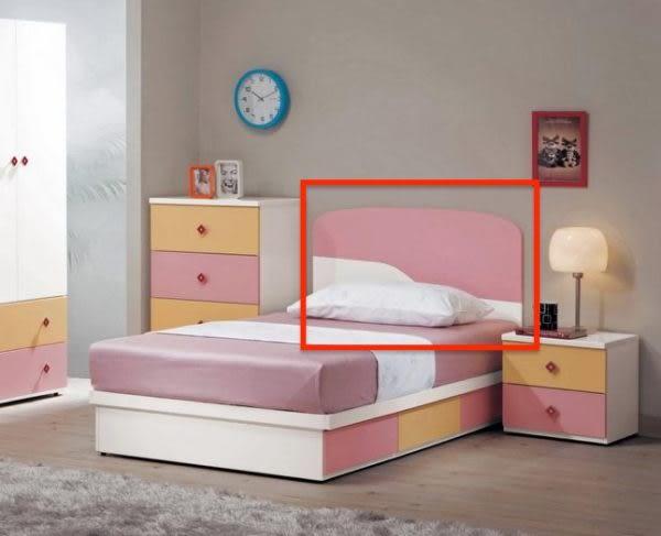 8號店鋪 森寶藝品傢俱 c-01品味生活 臥房 床頭片系列 671-9 (545) 波爾卡6尺床頭片