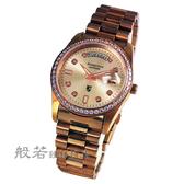 Arseprince 雍容華貴日誌型立體鑲鑽中性錶-玫瑰金