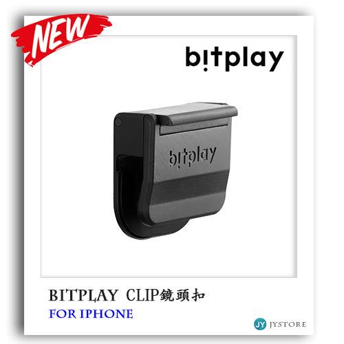 bitplay CLIP鏡頭扣 自拍 配件 轉換鏡頭 iPhone X 8 7 6s Plus 搭配廣角