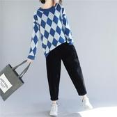 菱形格子毛衣秋冬裝 復古大尺碼女裝寬鬆慵懶風長袖套頭針織上衣