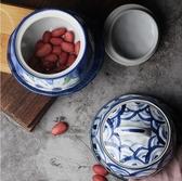 燉盅 √蒸碗煲湯燉盅調料罐日式和風餐具ins陶瓷帶蓋家用燕窩蒸蛋羹碗 暖心生活館