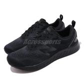 New Balance 慢跑鞋 Fresh Foam Arishi V3 2E 寬楦 黑 灰 男鞋 運動鞋 【ACS】 MARISLK32E