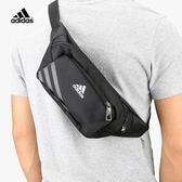 KUMO SHOES-現貨 ADIDAS EC WAIST BACK BAG 腰包 側背 後背 斜肩背 黑白 素色 AJ4230