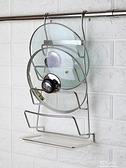 廚房不銹鋼五金掛件掛桿牆上壁掛式帶接水盤鍋蓋架收納多功能家用ATF 韓美e站