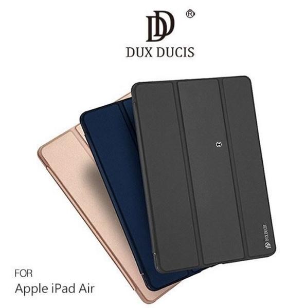 ☆愛思摩比☆DUX DUCIS Apple iPad Air 奢華簡約側翻皮套 可站立皮套 保護套