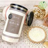 純杏仁粉 無糖100%純天然  罐裝附木勺【菓青市集】