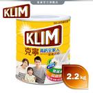 【雀巢】克寧高鈣全家人奶粉2.2kg...