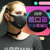 黑冰日本鹿晗同款口罩黑色夏季防曬女潮款個性男透氣可清洗易呼吸