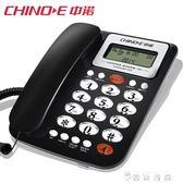 中諾W288 辦公座機 家用固定電話機 商務座機 免電池 來電顯示 薔薇時尚