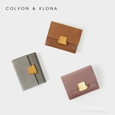 短夾 Colvon Klona錢包女短款2021新款ins簡約學生韓版可愛ck小錢包夾 夏季新品