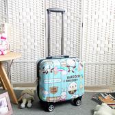 迷你登機箱女拉桿箱萬向輪18吋小行李箱可愛小清新旅行箱-奇幻樂園
