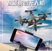 手錶無人機 黑科技迷妳手錶無人機小飛機高清專業航拍器抖音同款遙控飛行器男  免運 維多