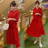 夏裝孕婦長裙韓版懷孕期寬鬆紅色雪紡裙時尚辣媽裙夏季孕婦洋裝 京都3C