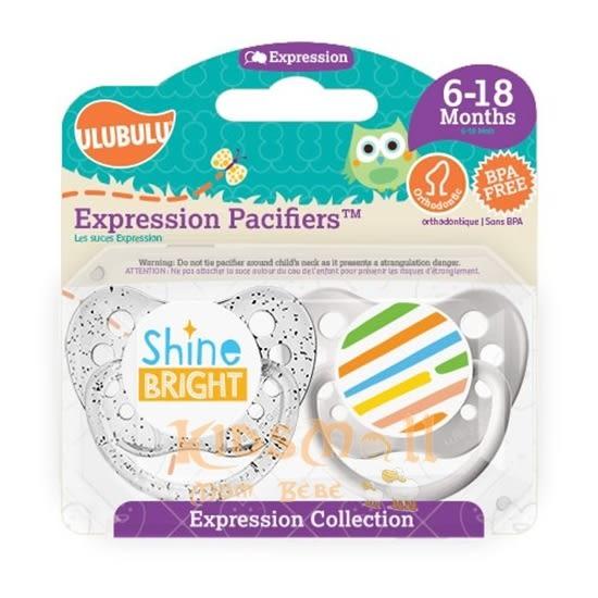 美國 ulubulu ,個性化造型安撫奶嘴兩入組,德國製Shine Bright