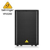 BEHRINGER VP1520D 主動式喇叭 (550瓦2路PA揚聲器系統/帶有15英寸低音揚聲器)